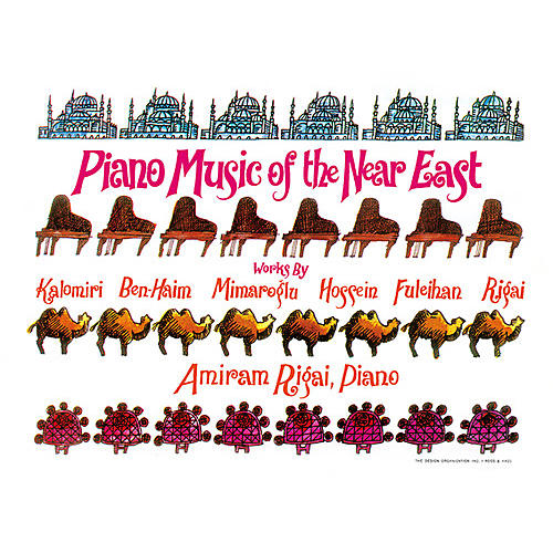 Alliance Various Artists - Piano Music Of The Near East / Various