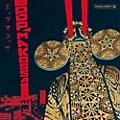 Alliance Various Artists - Pop Makossa: Invasive Dance Beat Of Cameroon / Var thumbnail