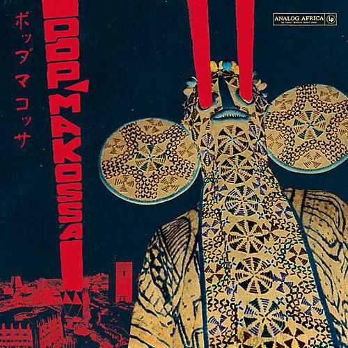 Alliance Various Artists - Pop Makossa: Invasive Dance Beat Of Cameroon / Var