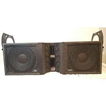 Peavey Versarray 212 Mkii Unpowered Speaker