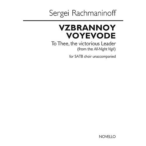 Novello Vzbrannoy Voyevode (To Thee, the Victorious Leader) SATB a cappella by Sergei Rachmaninoff