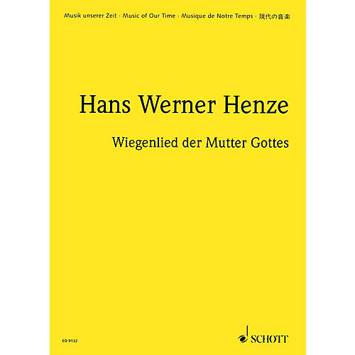 Schott Wiegenlied der Mutter Gottes (Study Score) Schott Series Composed by Hans Werner Henze