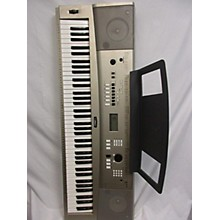 Yamaha YPG-235 Digital Piano