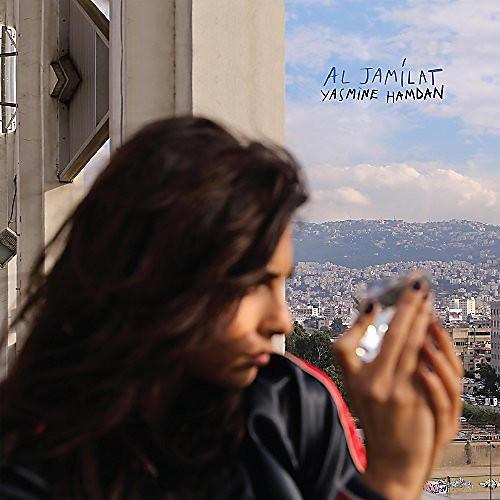 Alliance Yasmine Hamdan - Al Jamilat