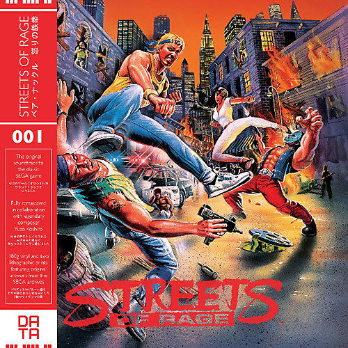 Alliance Yuzo Koshiro - Street of Rage / O.S.T.